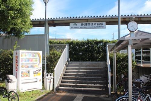 0169:掛川市庁舎 市役所前駅
