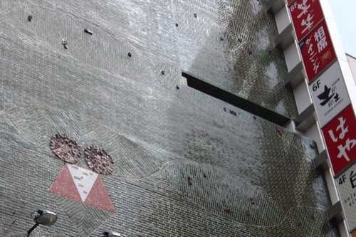 0176:ドウトン 商店街側ファサード④