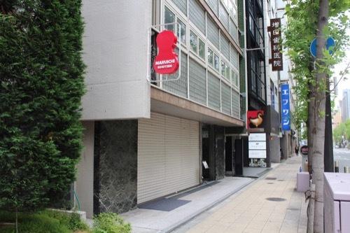 0180:フジカワ画廊 地上部分①