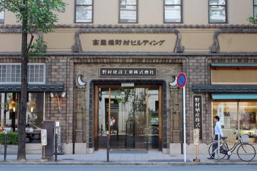 0182:高麗橋野村ビルディング 正面玄関①