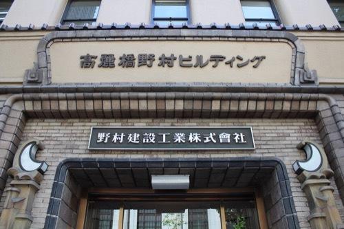 0182:高麗橋野村ビルディング 正面玄関②