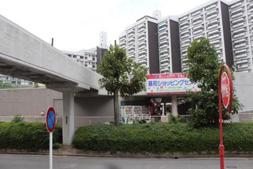 0148:市営基町高層アパート ショッピングセンター入口