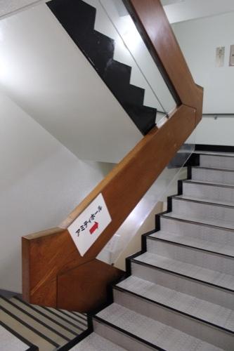 0149:西宮市民会館 事務棟の階段手すり