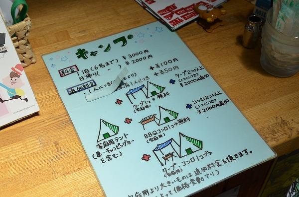 DSC_2223.jpg