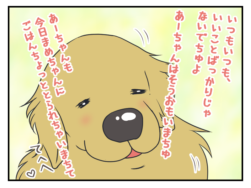 20160406-2.png