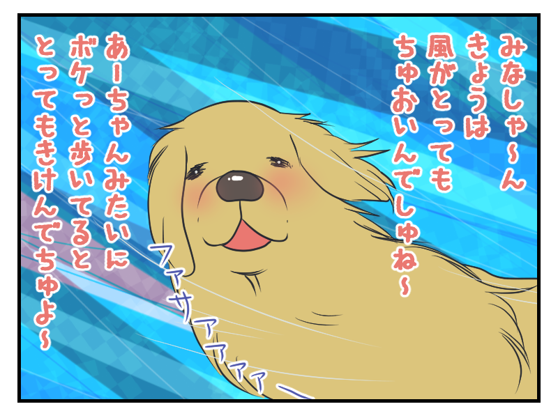 20160407-5.png