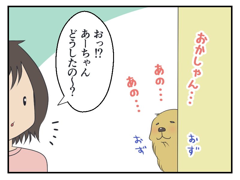 20160409-1.png