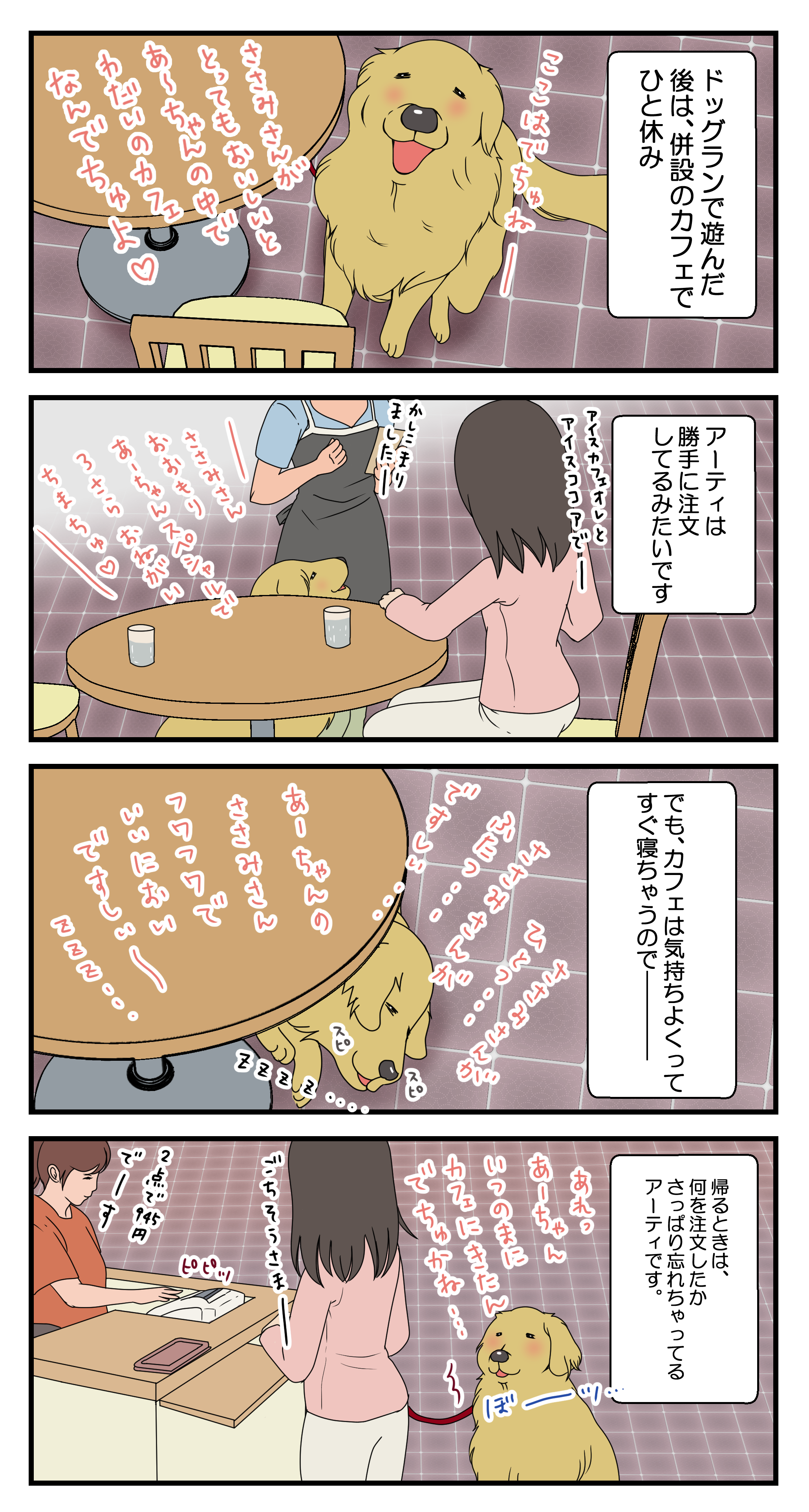 20160504.png