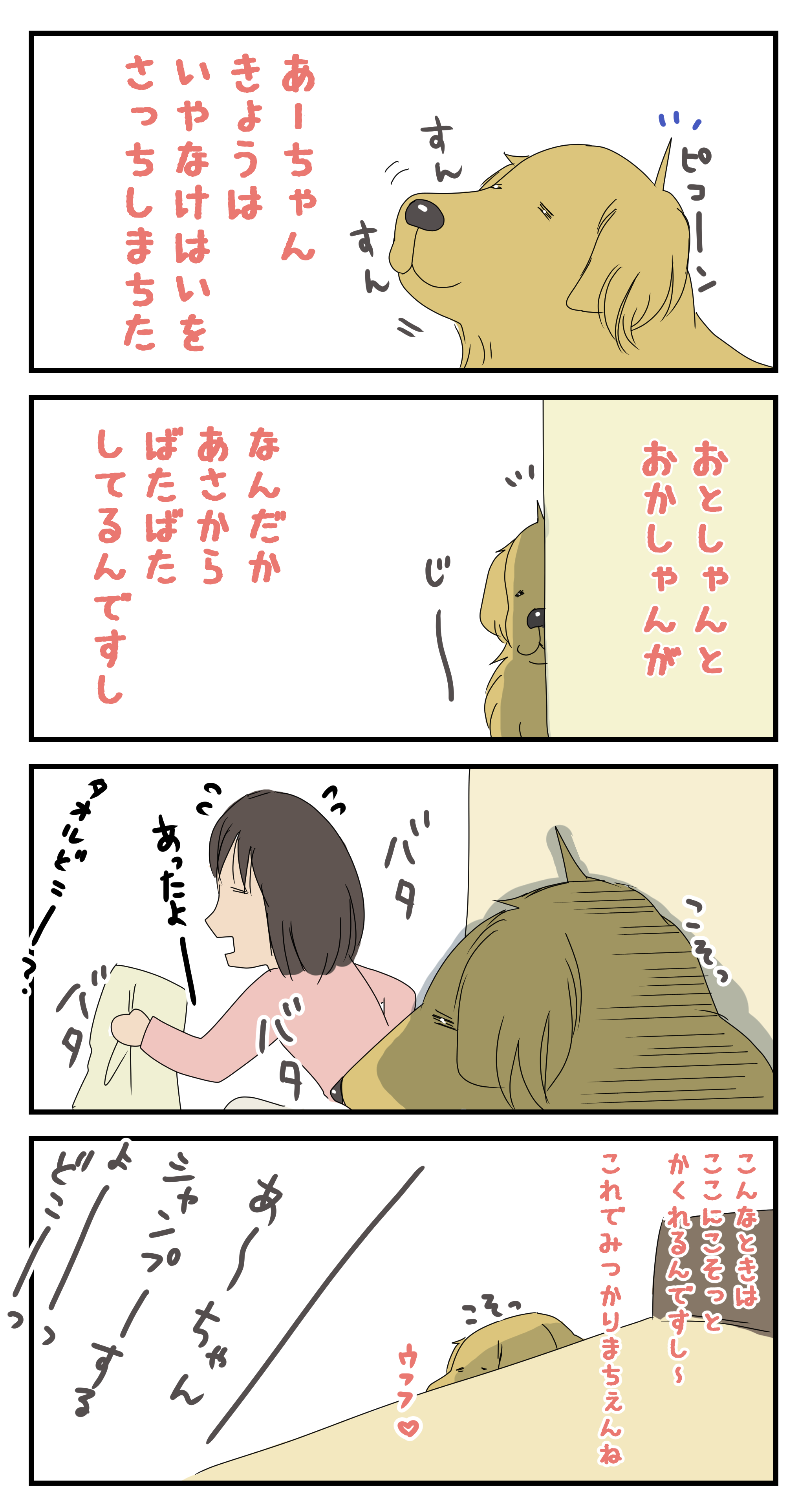 20160505.png