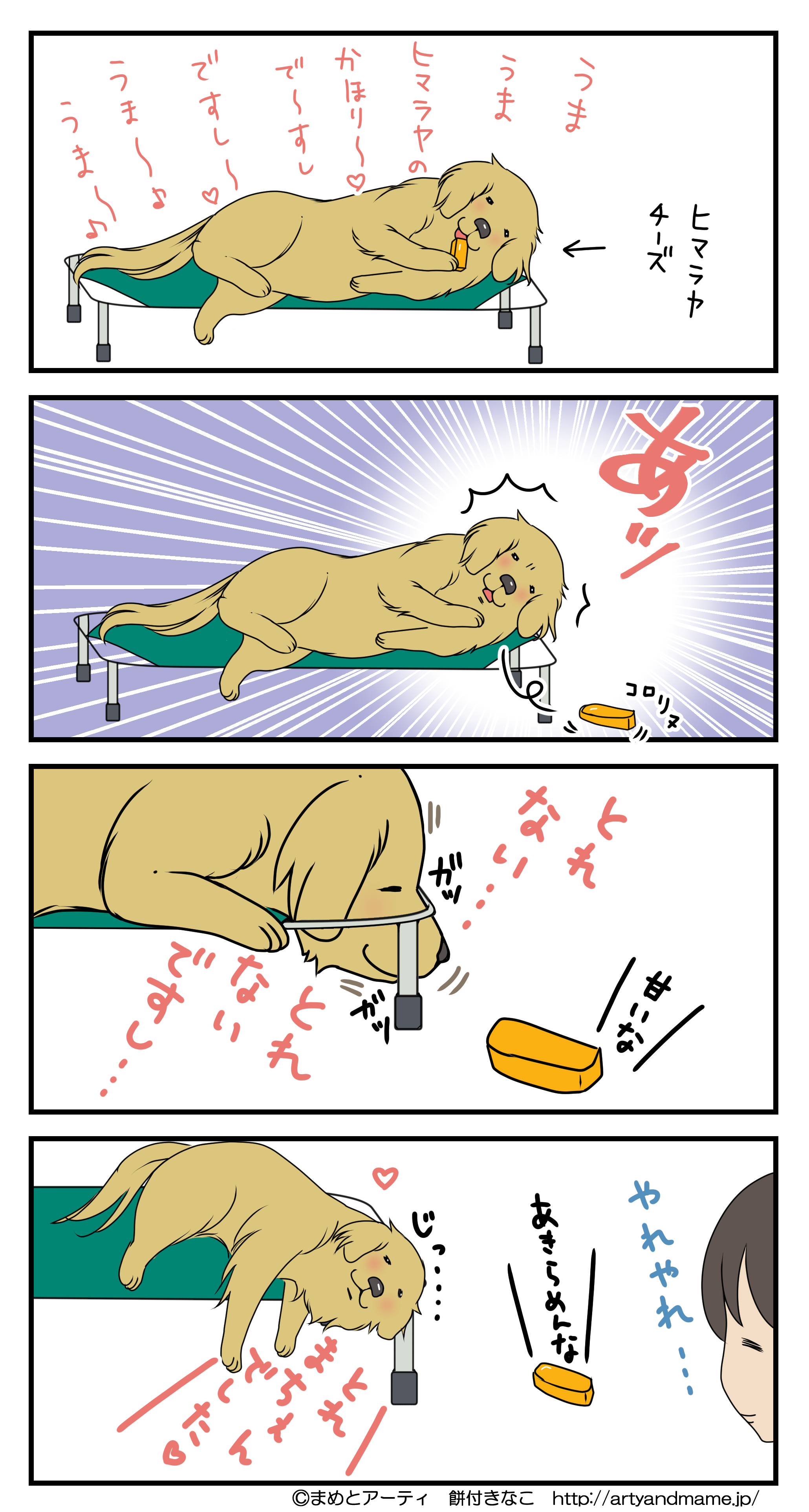 20160530.png