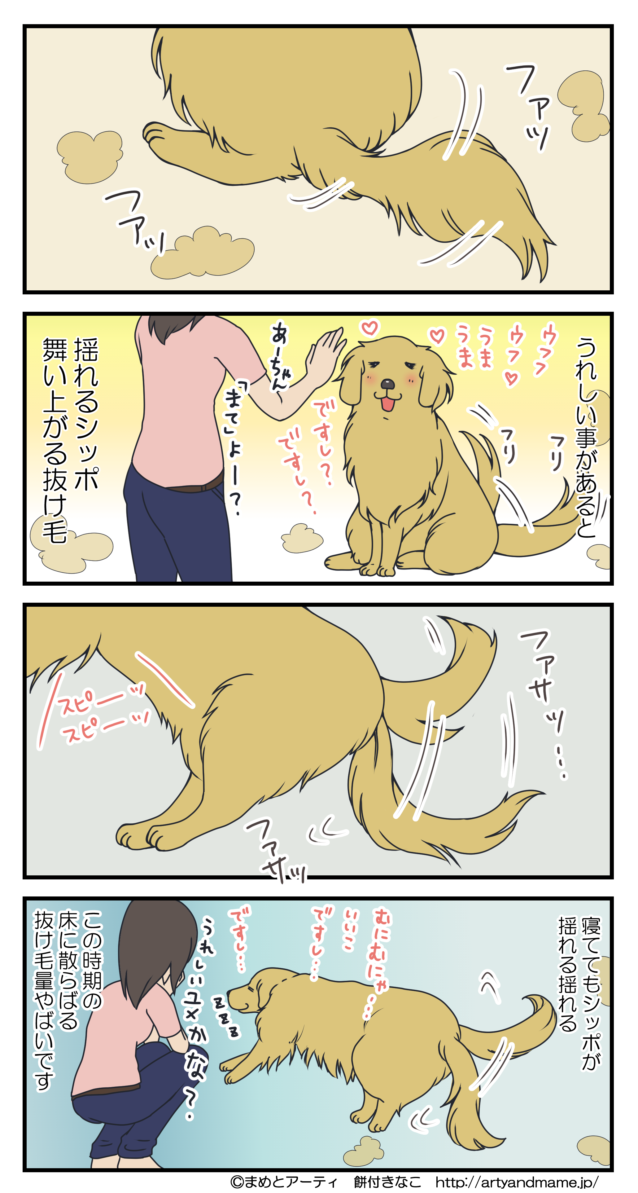 20160606.png