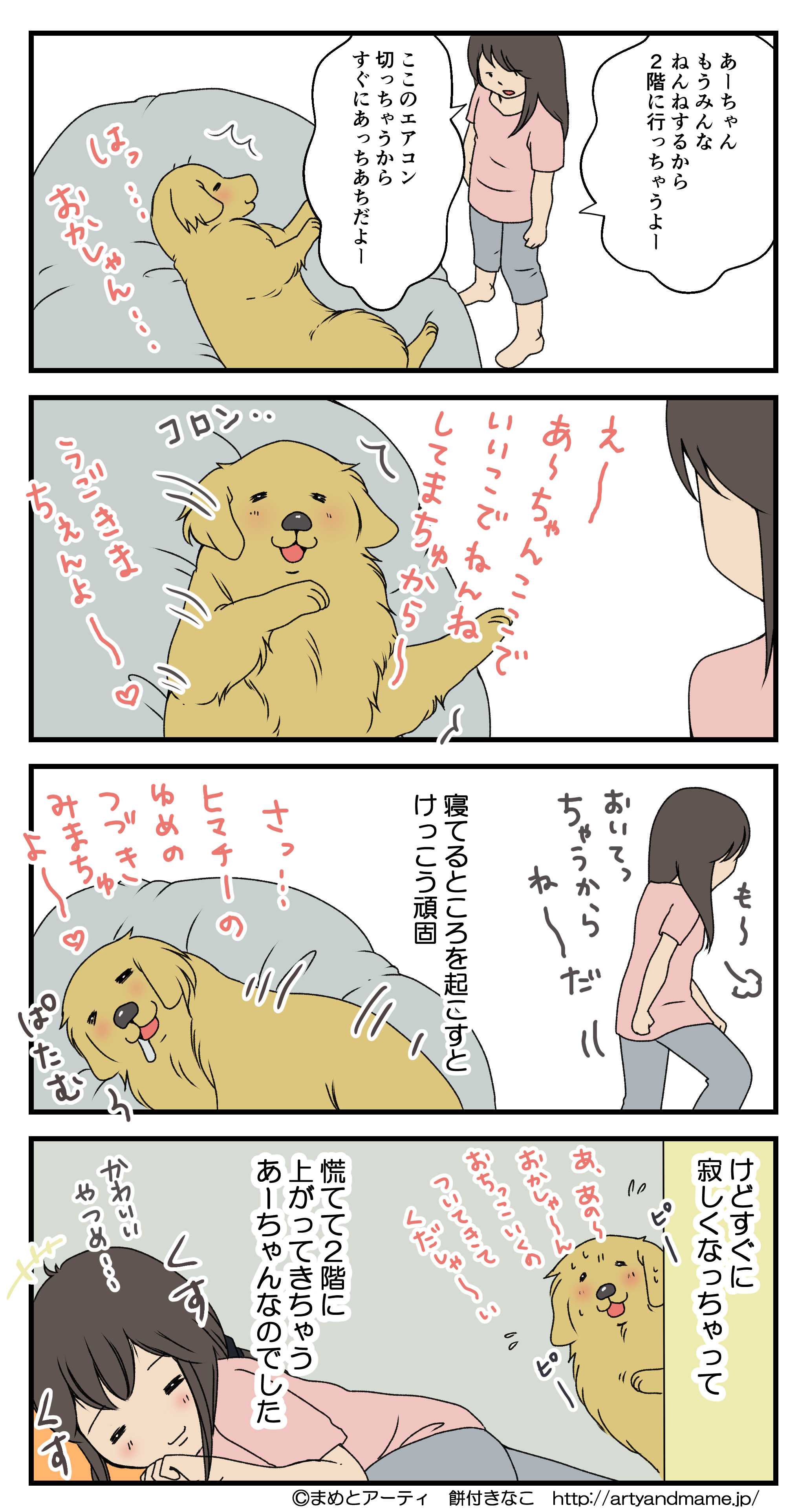 20160803.png