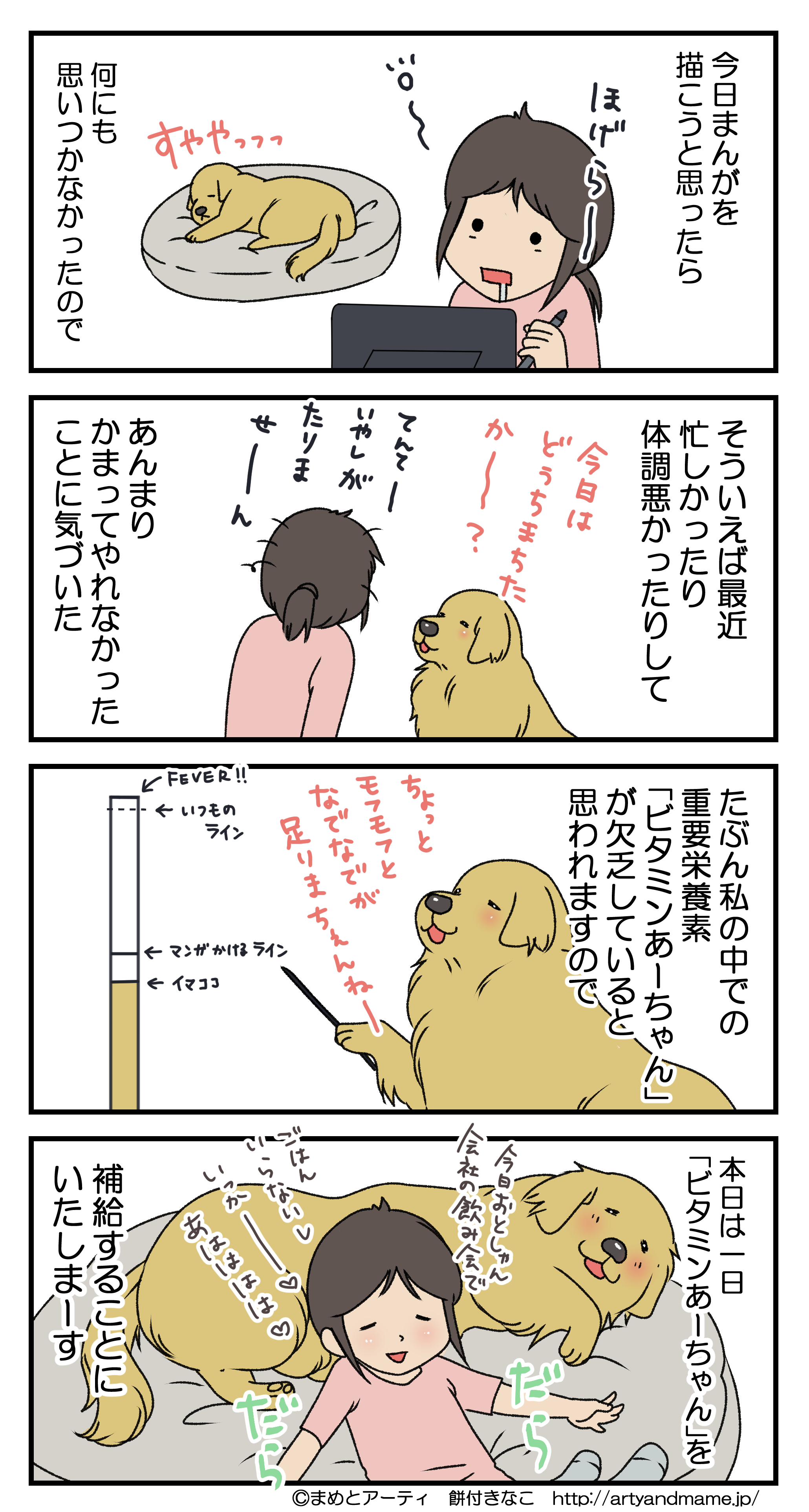 20160811.png