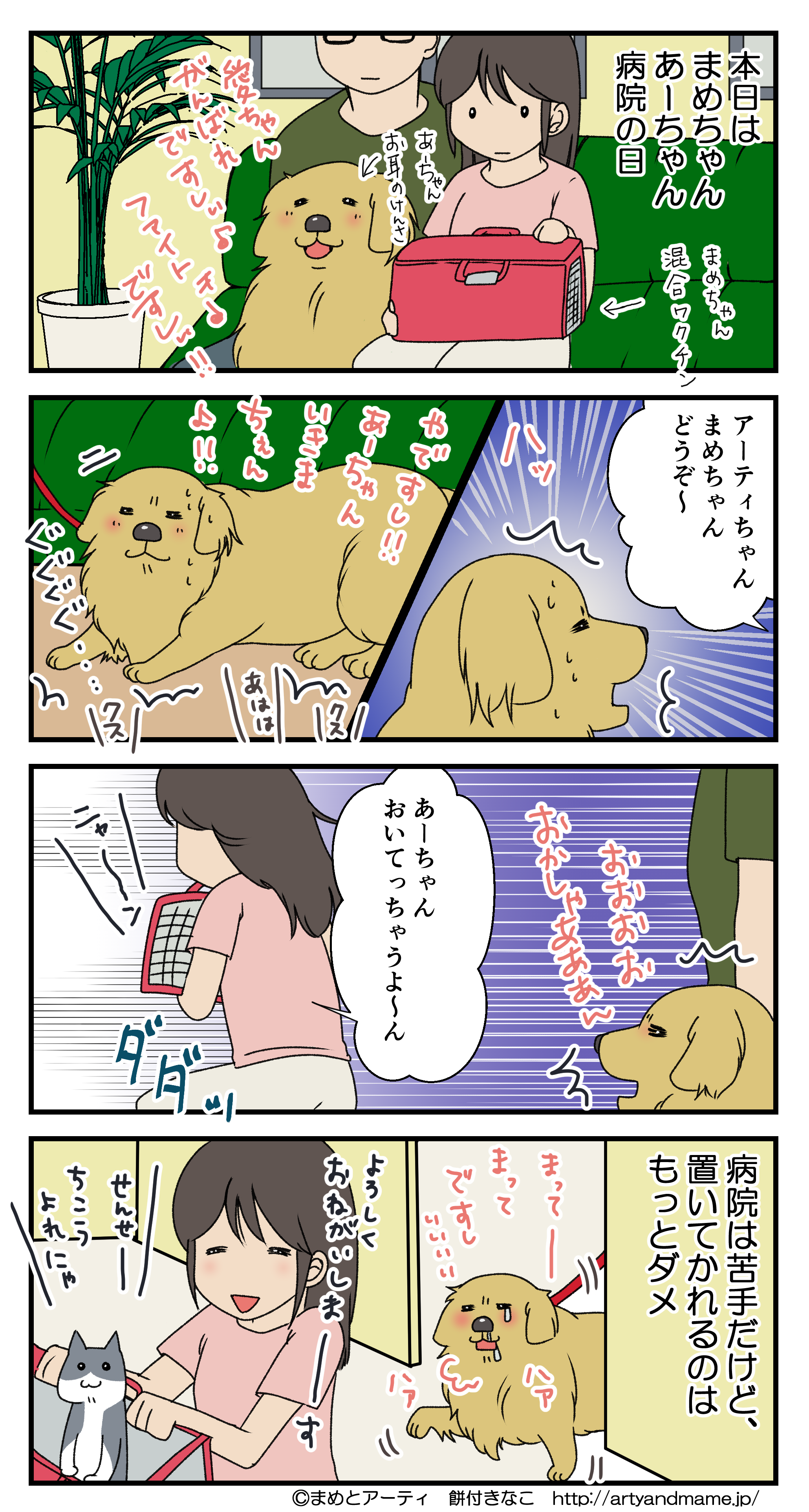 20160815.png