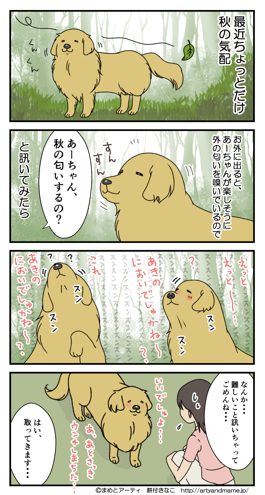 20160905.png