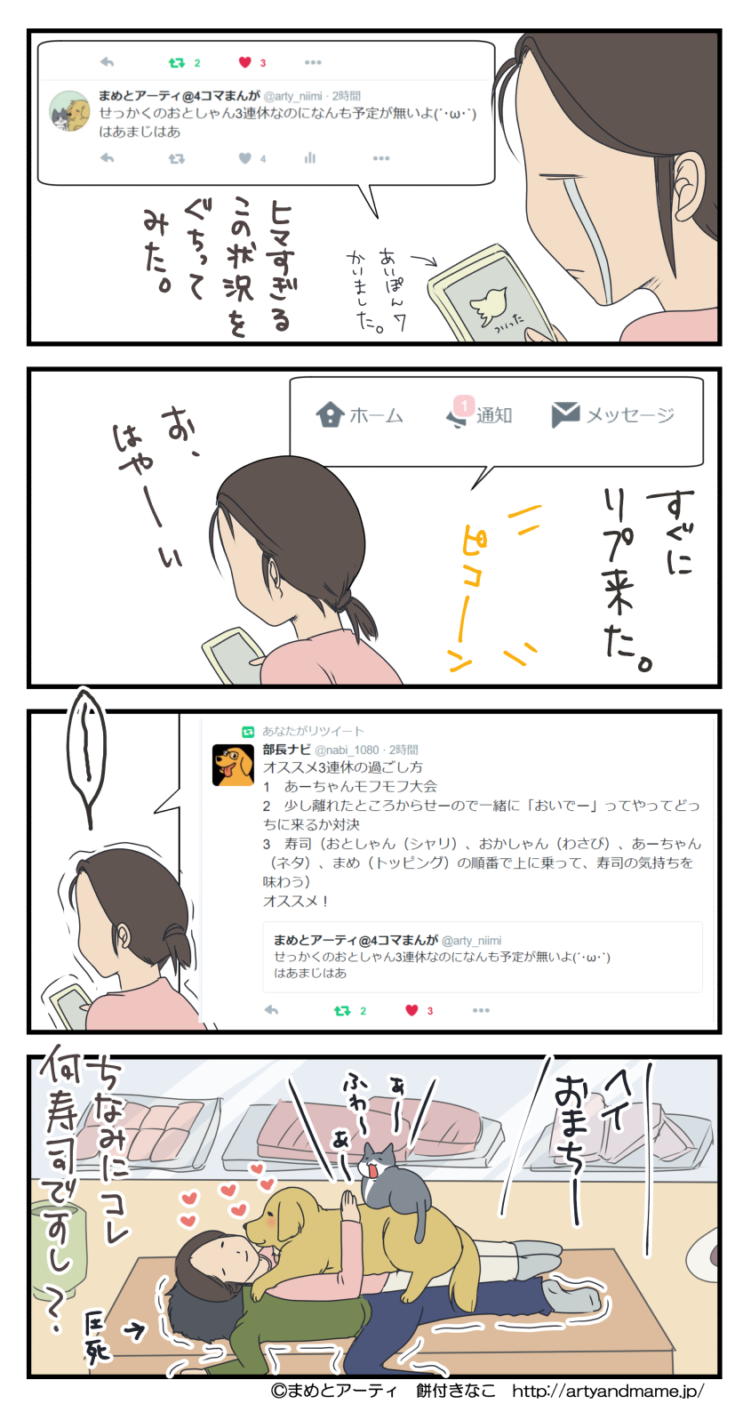 20161008.png