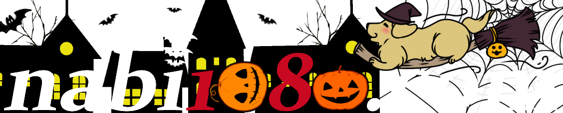 logo-october-.png