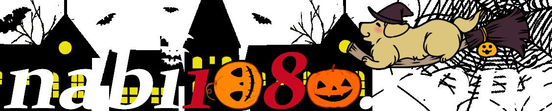 logo-october-.png