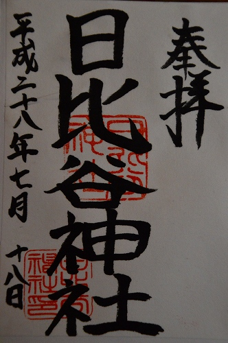DSC_日比谷6217
