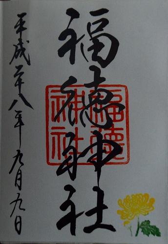 DSC_福7262_01
