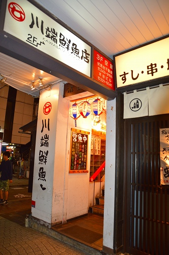DSC_川端7453