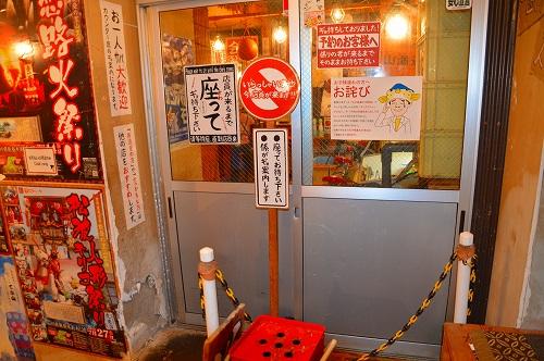 DSC_川端7451