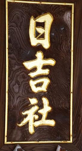 DSC_大野7374_01