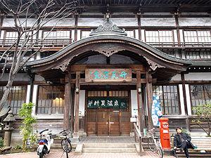 300px-Beppu_Takegawara_Onsen_2.jpg