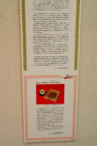 DSC_2824_01.jpg