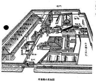 rouyamitorizu1.jpg