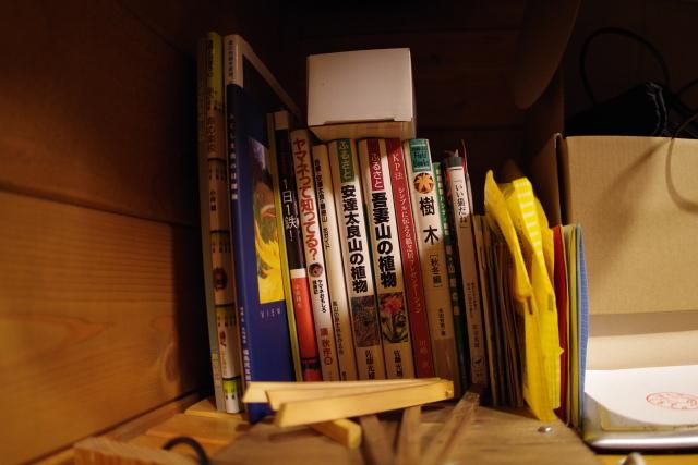 私の本棚?