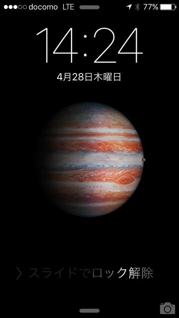 iPhoneSE 画面