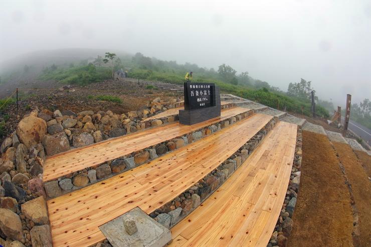 2016.07.21 吾妻小富士登山口