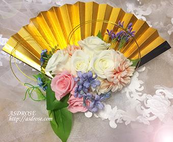 扇子 和装 ブーケ 結婚式 和 婚礼