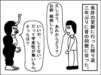 manga1200.jpg