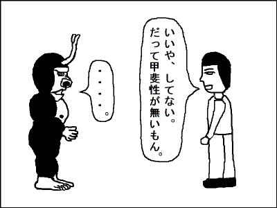 manga1210.jpg