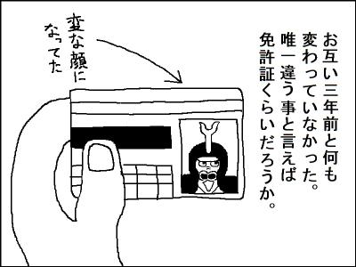 manga1230.jpg