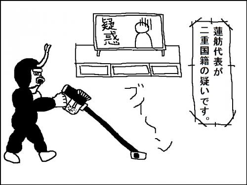 manga1301.jpg