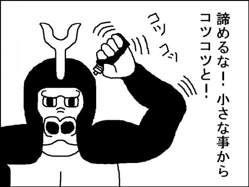 manga1331.jpg