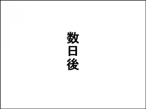 manga1341.jpg
