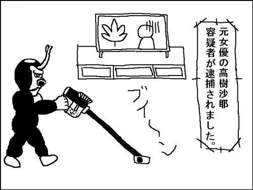 manga1351.jpg