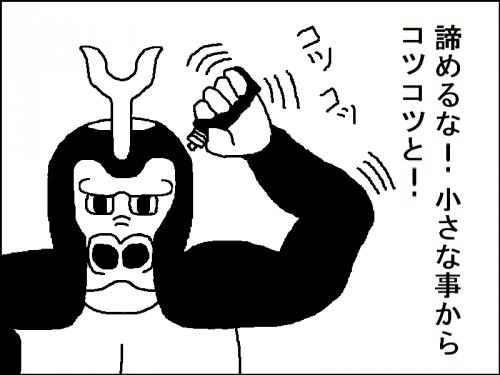 manga1361.jpg