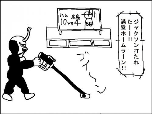 manga1371.jpg