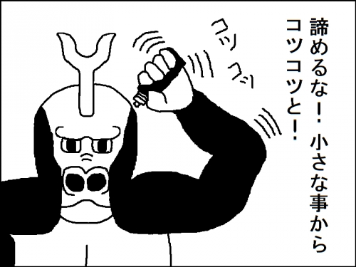manga1381.jpg