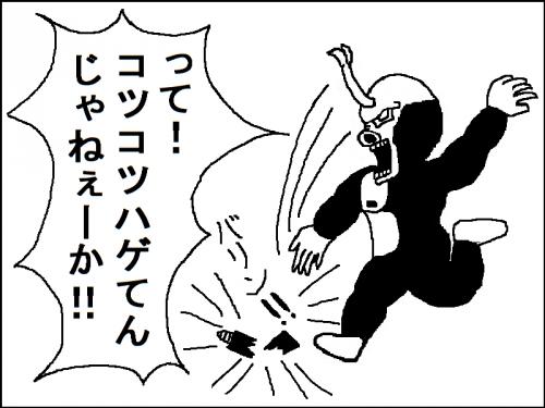 manga1391.jpg