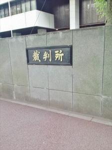 tokyochisai20160706.jpg