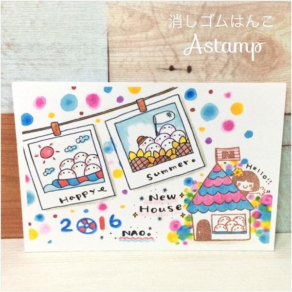 2016-8-25.jpg