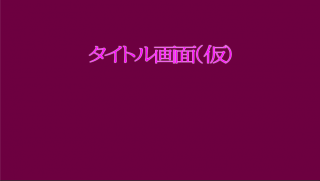 20160428_01.png
