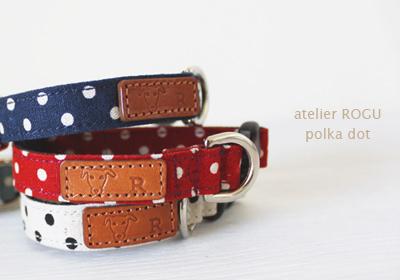 102-collarS-3.jpg