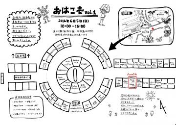 配置図-2